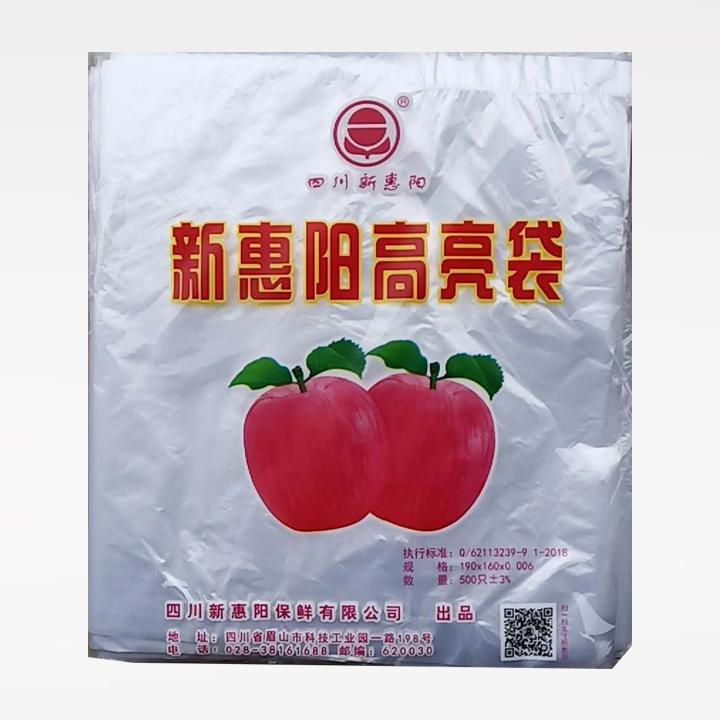 新亚博体育app下载苹果透气塑膜袋塑料套