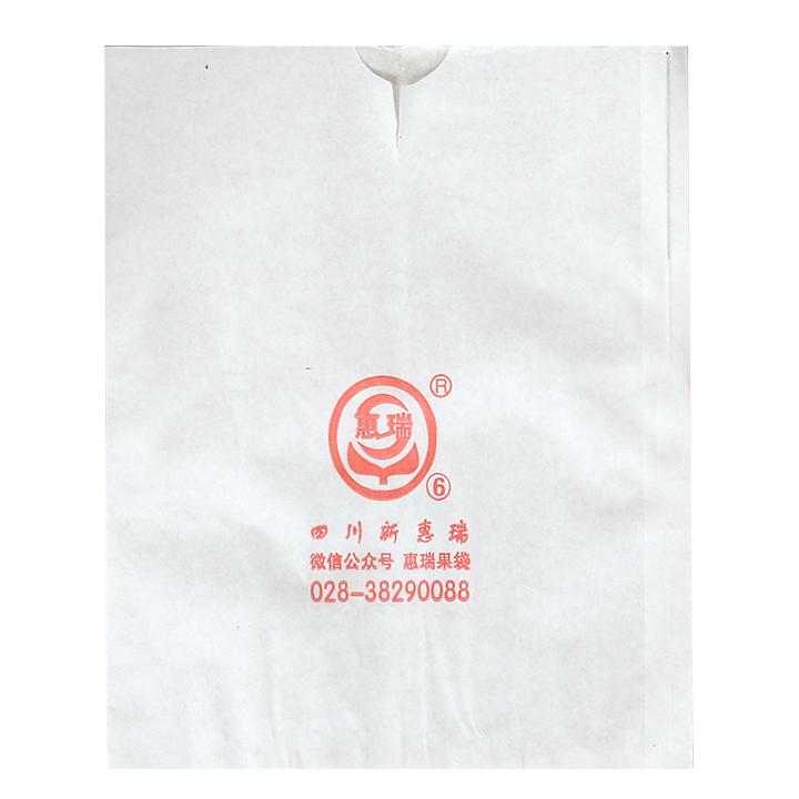 新惠瑞柑橘亚博体育app苹果下载地址(白色单