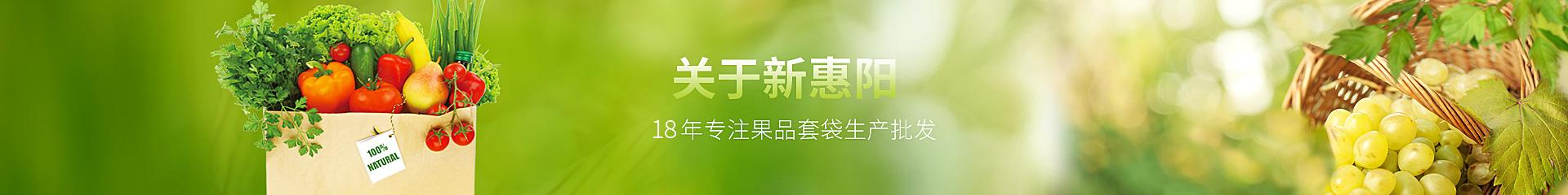 新亚博体育app下载苹果风采